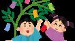 救護施設・聖風苑デイサービスセンター 7月イベント食紹介(七夕)
