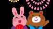 聖風苑デイサービスセンター 8月イベント食紹介(夏祭り)