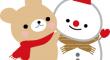 12月・1月 イベント食紹介(お楽しみ会・クリスマス・マグロ丼
